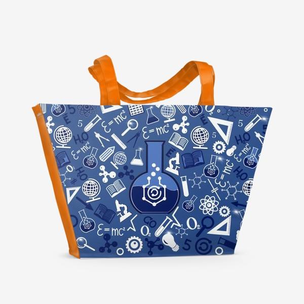 Пляжная сумка «Любовь к химии. Увлечённым экспериментами. Подарок учителю химии. 8 марта»