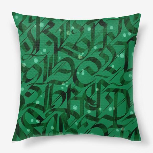 Подушка «Малахитовые буквы»