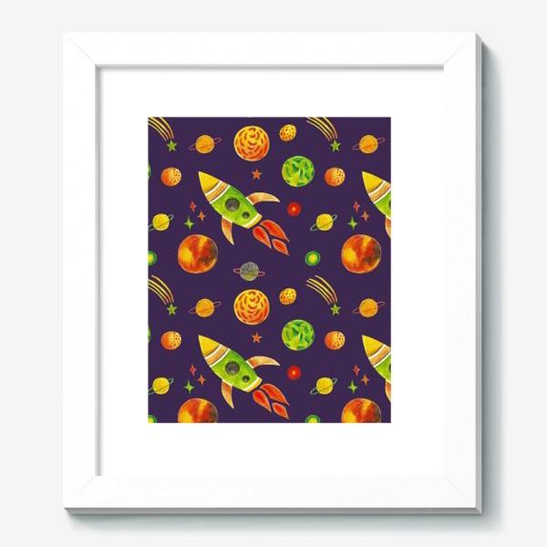 Картина «Планеты и звезды»