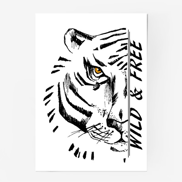 Постер «Тигр Wild and free»