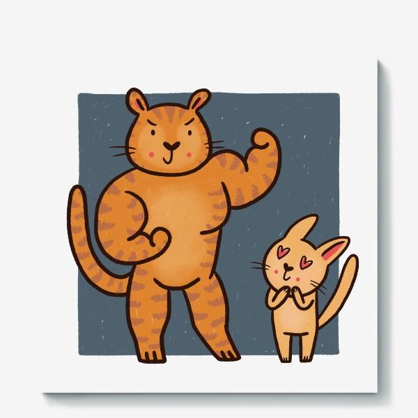 Холст «Тигр-спортсмен и котик-фанат»