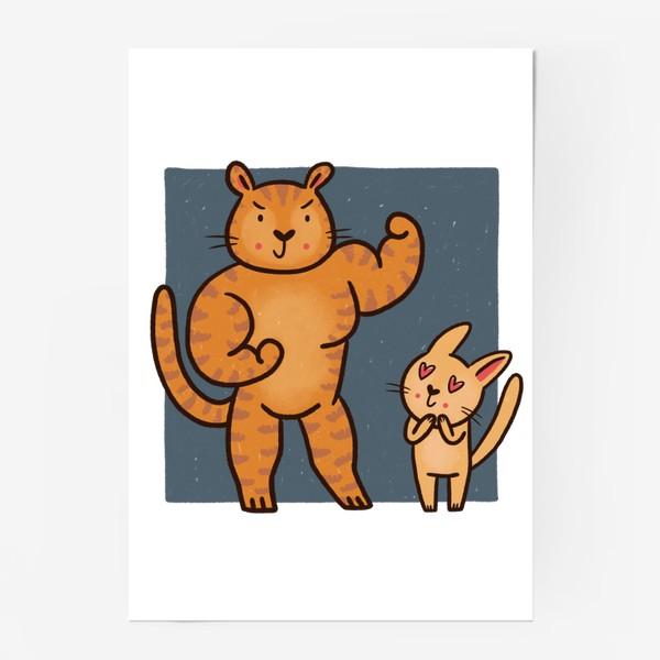 Постер «Тигр-спортсмен и котик-фанат»