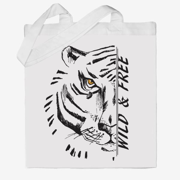 Сумка хб «Тигр Wild and free»