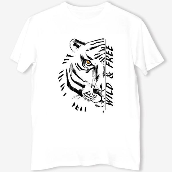 Футболка «Тигр Wild and free»