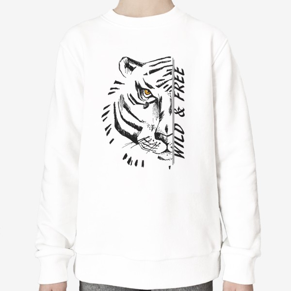 Свитшот «Тигр Wild and free»