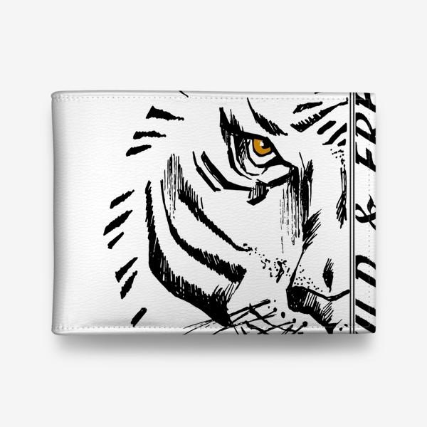 Кошелек «Тигр Wild and free»