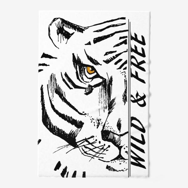 Полотенце «Тигр Wild and free»