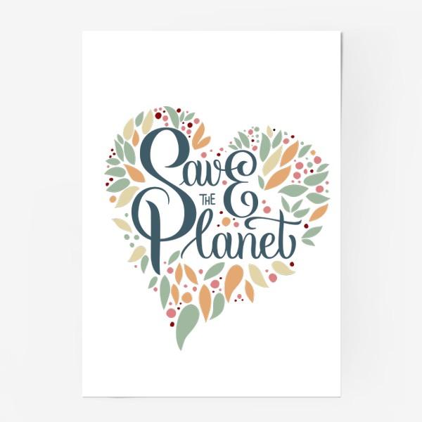 """Постер «Надпись в форме сердца """"SAVE THE PLANET"""" на белом фоне. Экология, забота о природе.»"""