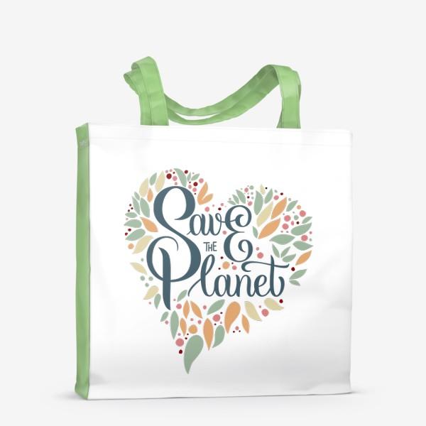 """Сумка-шоппер «Надпись в форме сердца """"SAVE THE PLANET"""" на белом фоне. Экология, забота о природе.»"""