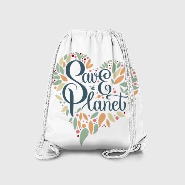 """Рюкзак «Надпись в форме сердца """"SAVE THE PLANET"""" на белом фоне. Экология, забота о природе.»"""