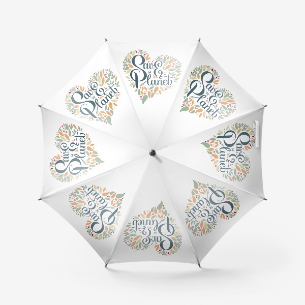 """Зонт «Надпись в форме сердца """"SAVE THE PLANET"""" на белом фоне. Экология, забота о природе.»"""