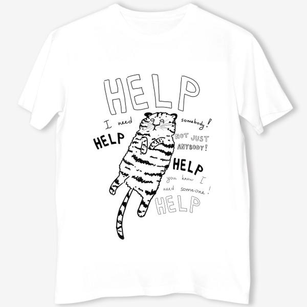 Футболка «Help! Спаси амурского тигра!»