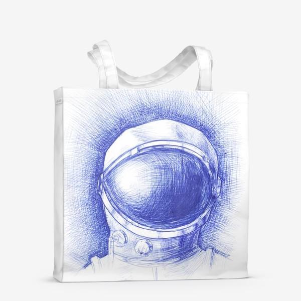 Сумка-шоппер «Космонавт графика синяя ручка»