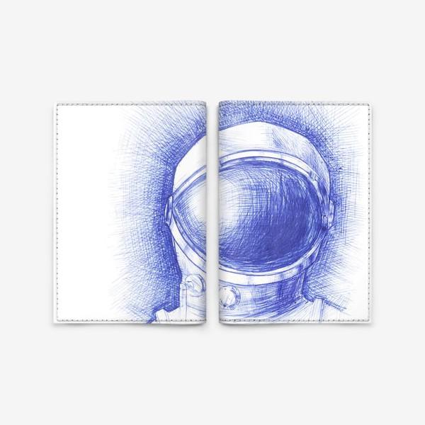 Обложка для паспорта «Космонавт графика синяя ручка»