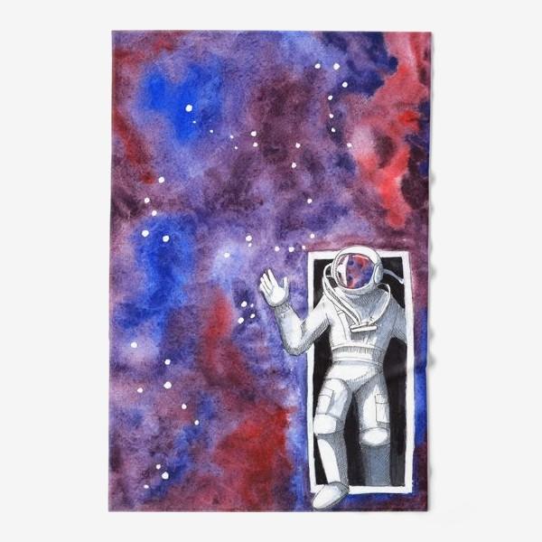 Полотенце «Дверь в космос. Космонавт. Звездное небо. Созвездия. Акварель. »