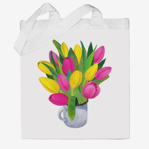 Сумка хб «Яркие тюльпаны в металлической кружке»