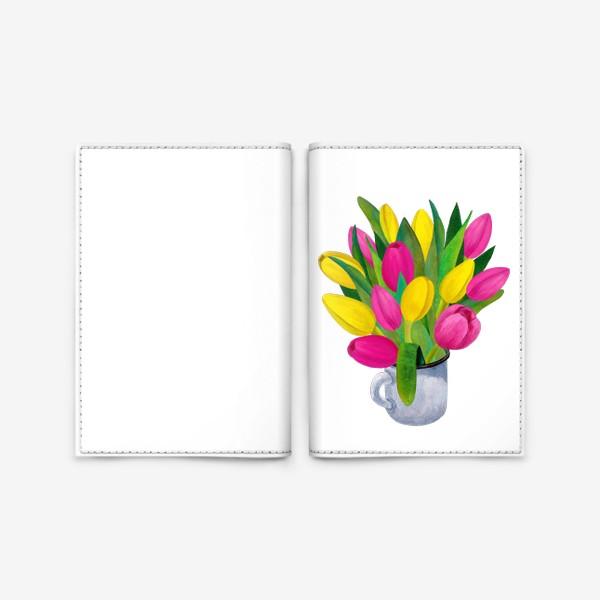 Обложка для паспорта «Яркие тюльпаны в металлической кружке»