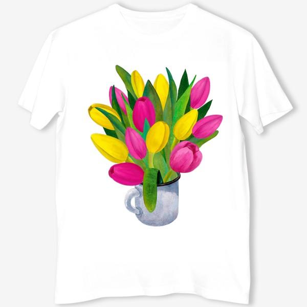 Футболка «Яркие тюльпаны в металлической кружке»