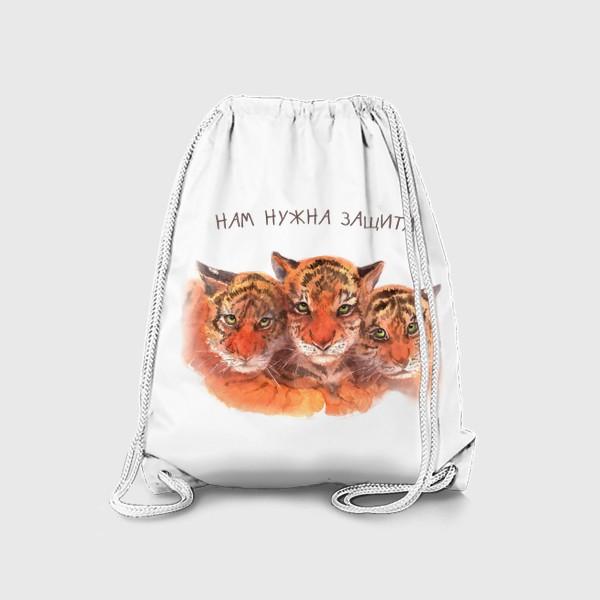 Рюкзак «Нам нужна защита!»