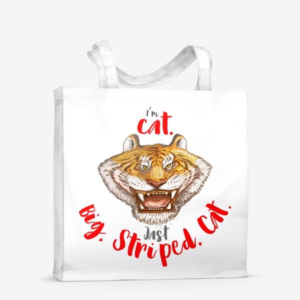Сумка-шоппер «Тигр Big Cat»