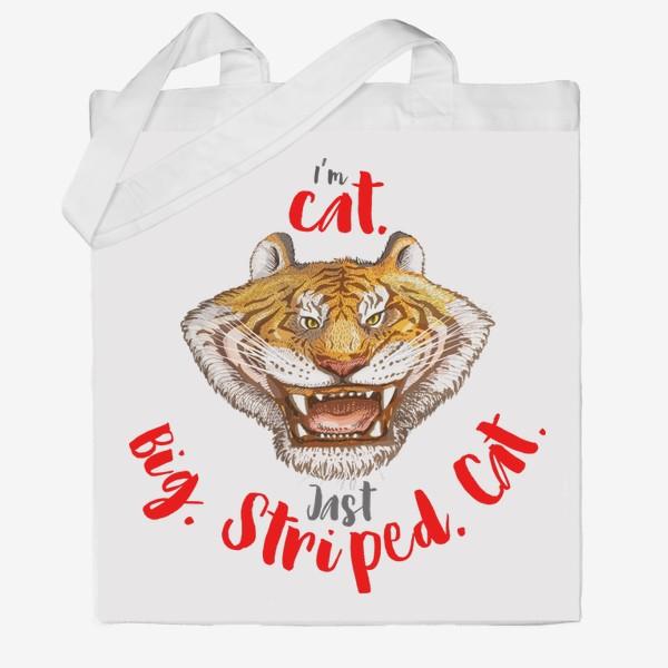 Сумка хб «Тигр Big Cat»