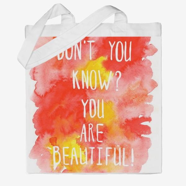 Сумка хб «You are beautiful!»