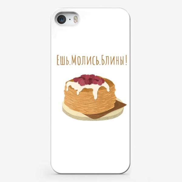 Чехол iPhone «Рисунок Масленица Ешь.Молись.Блины!»