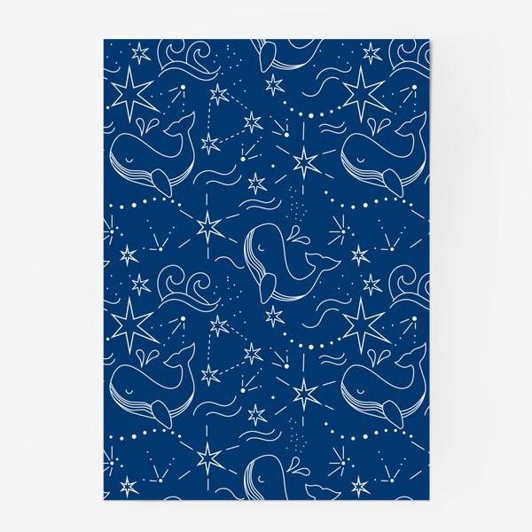 Постер «Космические киты»