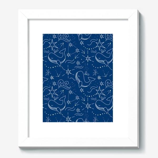 Картина «Космические киты»