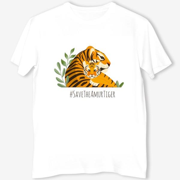Футболка «Тигры»