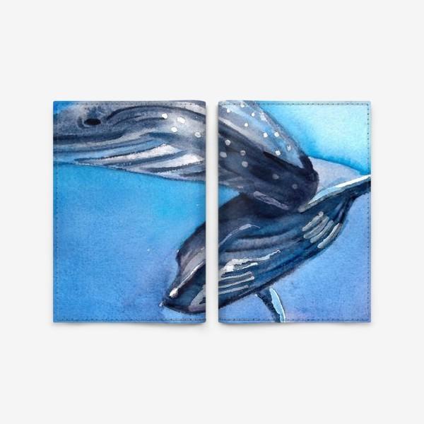 Обложка для паспорта «Два кита под водой. Акварель. Море.»