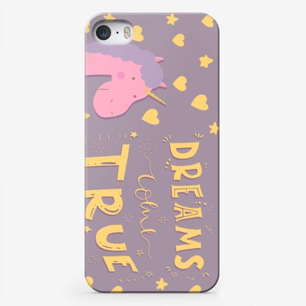 Чехол iPhone «Мечты сбываются»
