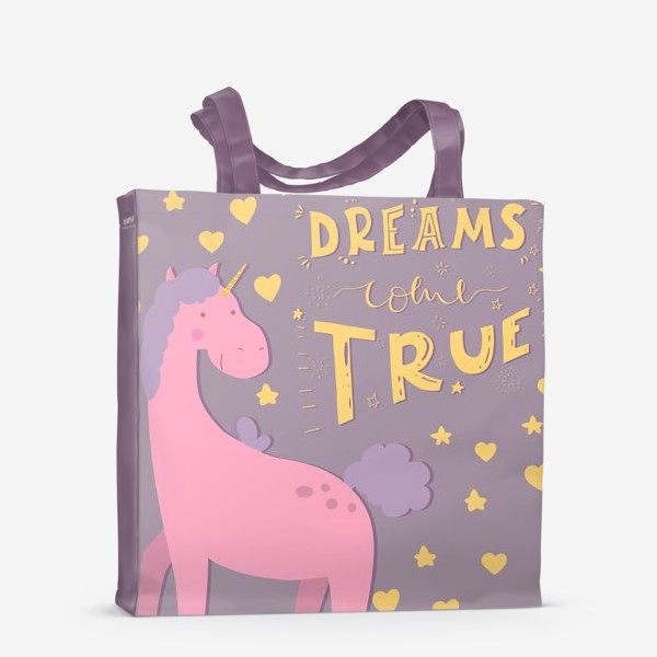 Сумка-шоппер «Мечты сбываются»