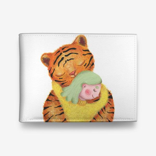 Кошелек «Год тигра. Новый год 2022. Подарок на новый год девушке, ребенку, любимому человеку, маме»