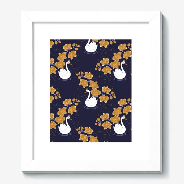 Картина «Лебедь с орхидеей »