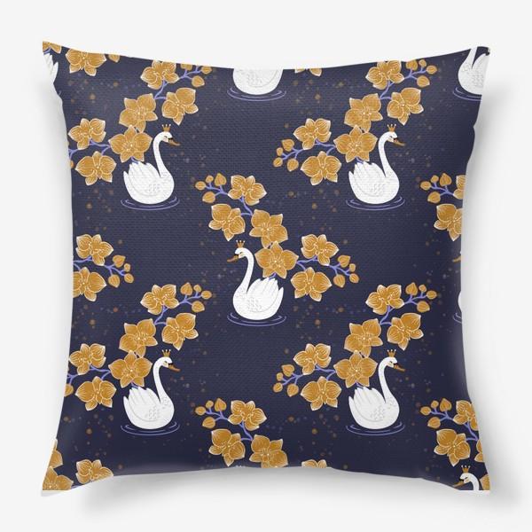 Подушка «Лебедь с орхидеей »