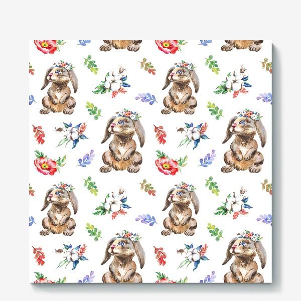 Холст «Зайчики, хлопок и цветы, акварельный паттерн»