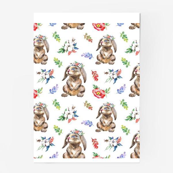 Постер «Зайчики, хлопок и цветы, акварельный паттерн»