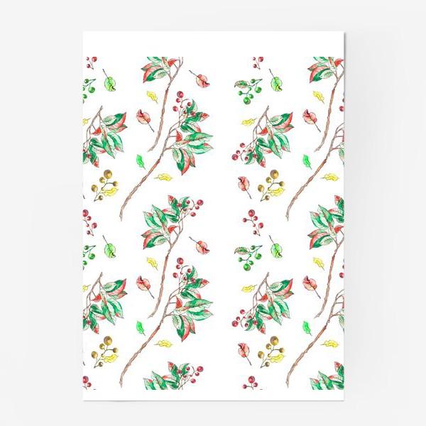Постер «Акварельные осенние листья и ягоды 10»