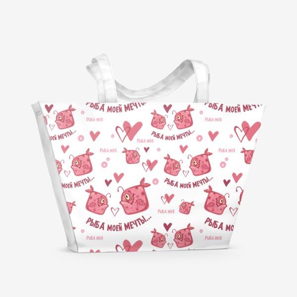 Пляжная сумка «Рыба ты моя»