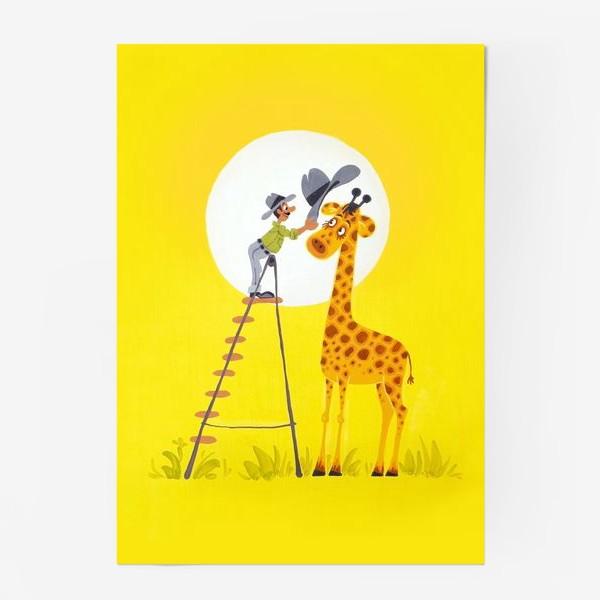 Постер «Шляпа для жирафа»