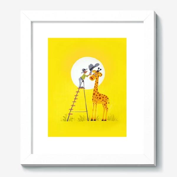 Картина «Шляпа для жирафа»