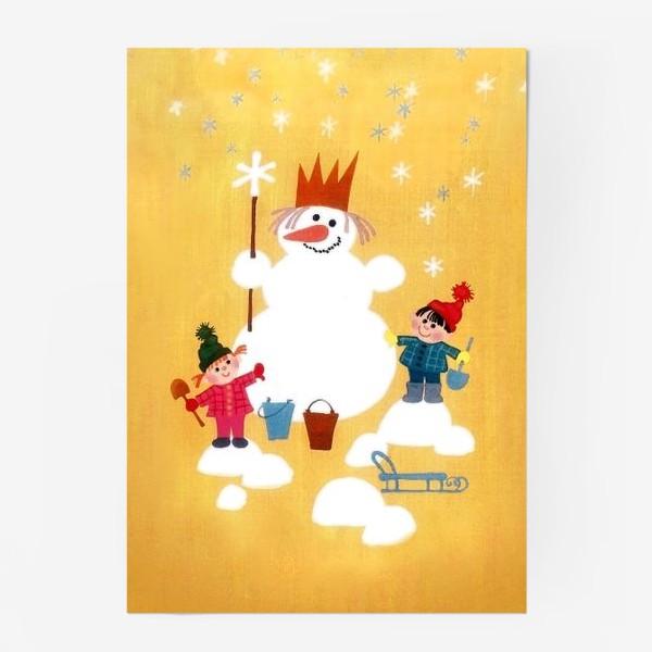 Постер «Снежная королева нашего двора»