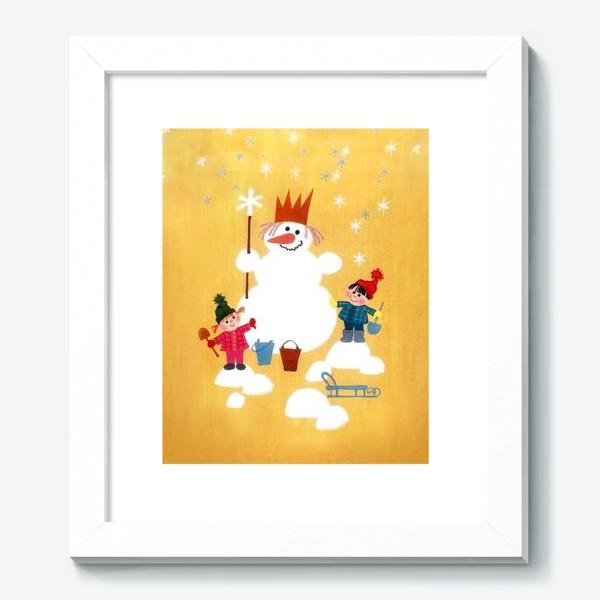 Картина «Снежная королева нашего двора»