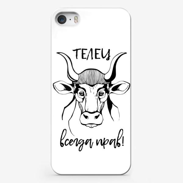 Чехол iPhone «ТЕЛЕЦ всегда прав!»