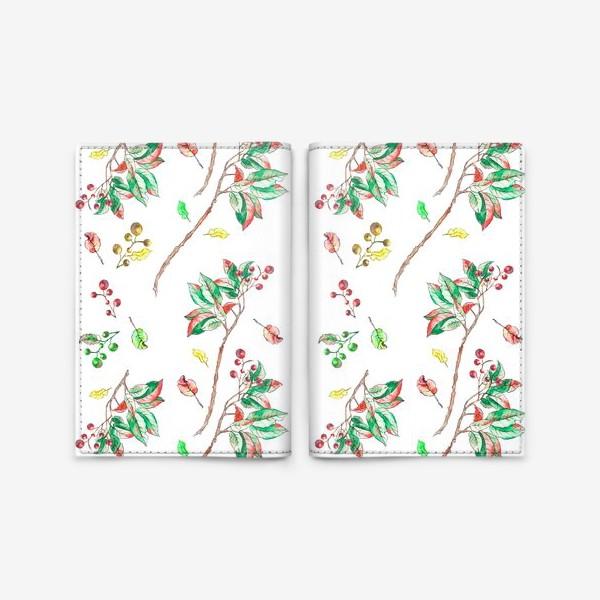 Обложка для паспорта «Акварельные осенние листья и ягоды 10»