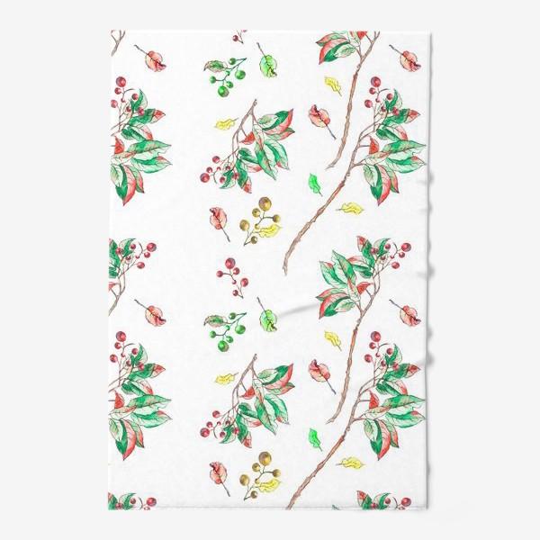 Полотенце «Акварельные осенние листья и ягоды 10»