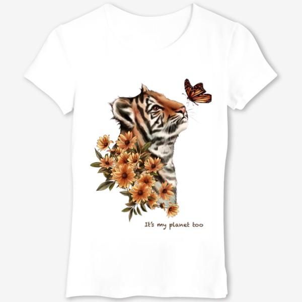 Футболка «Спаси амурского тигра»