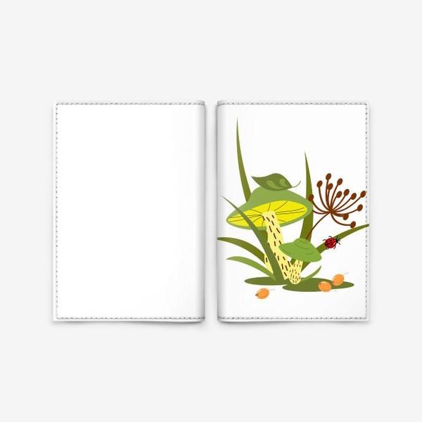Обложка для паспорта «Лесные грибы»