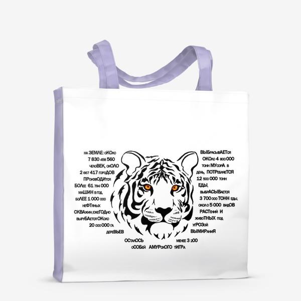 Сумка-шоппер «Тигр. Графика. Текст»